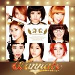 [Pre] AOA : 2nd Single Album - Wanna Be