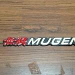 Logo Mugenแดง