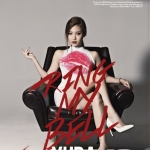 [Pre] Girl's Day : 2nd Album - LOVE (Yura Ver.)