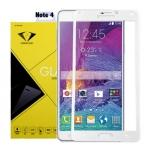 ฟิล์มกระจกนิรภัย Samsung Note 4 เต็มจอ ยี่ห้อ Diamond สีขาว