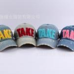 หมวกยีนส์เด็ก TAKE ตัวหนังสือสีฟ้า น่ารักสไตล์เกาหลี