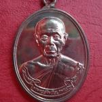 เหรียญห่วงเชื่อมรุ่นแรกหลวงปู่บัว ถามโก เนื้อ นวะ รุ่นสร้างบารมี สวยใสกิ๊บของดีสุดสุด จ.ตราด