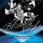 [Pre] CNBlue : 2012 CNBLUE Concert - BLUE NIGHT (2DVD+Photobook 40P)