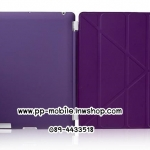 Case Smart cover for Ipad Air แบบแยกชิ้นพับตัว Y สีม่วง