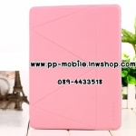 Smart Case Foldable Multi-Angle for Ipad 2/3/4