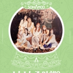 [Pre] Sonamoo : 1st Single Album - I Think I Love U (B Ver.) +Poster