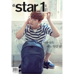 [Pre] @Star1 : July 2015 - Vol 40 (Lee Jong Suk)