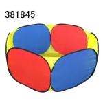 บ้านบอล  6 เหลี่ยม