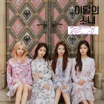 [Pre] This Month's Girl 1/3 (LOOΠΔ) : 1st Mini Album Repackage - Love&Evil (Limited Edition) +Poster