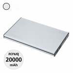 Powerbank Eloop 20000 mAh E14 สีเงิน