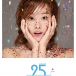 [Pre] Song Ji Eun : 1st Mini Album - 25 ( A Type)