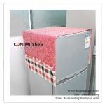 GK269 ผ้าคลุมตู้เย็นลายน่ารัก มีช่องใส่ของด้านข้างคะ ขนาด กว้าง 50 x ยาว 124 ซม.