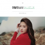 [Pre] LOOΠΔ : 3rd Single Album - This Month's Girl - HaSeul +Poster