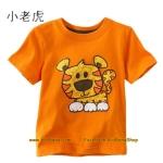 เสื้อเด็กเนื้อนิ่ม ลาย สิงโต ไซส์ 18-24ด,2,4,5,6 ปี