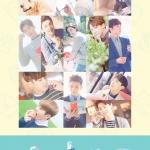 [Pre] Seventeen : 1st Album - LOVE & LETTER (Letter Ver.) +Poster