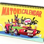 [Pre] B.A.P : 2013 MATOKI Calendar