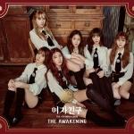 [Pre] GFRIEND : 4th Mini Album - THE AWAKENING (Knight Ver.) +Poster