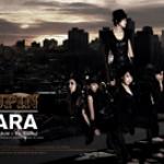 [Pre] Kara : 3rd Mini Album - Lupin