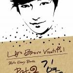 [Pre] Infinite L : Photo Essay Book 2 - L's Bravo Viewtiful 2