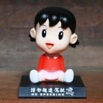 GC002 ตุ๊กตาส่ายหัว ชิซูกะ วางในรถยนต์ หรือ ตู้โชว์ สวย น่ารัก