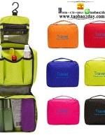 Bags in bag กระเป๋าจัดระเบียบเสื้อผ้า กระเป๋าใส่อุปกรณ์อาบน้ำ