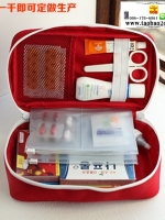 Bags in bag กระเป๋าจัดระเบียบเสื้อผ้า สำหรับเดินทาง กระเป๋าปฐมพยาบาลเบื้องต้น FIRST AID