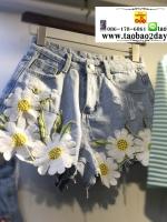 กางเกงยีนส์ขาดเอวสูงขาสั้นปักลายดอกไม้