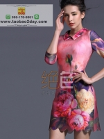 juese3018.tw.taobao.com (เสื้อผ้าแฟชั่นสไตล์ยุโรป)