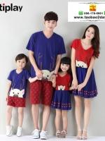 เสื้อครอบครัว ชุดครอบครัว เสื้อ+กางเกง ทั้งคุณแม่ และคุณลูกค่ะ