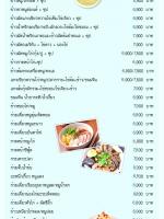 บู๊ทอาหาร ของว่าง ของหวาน ขนมไทย เบเกอรี่ ซุ้มอาหาร ราคาไม่แพง