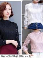 เสื้อสไตล์เกาหลี ผ้าฉลุลาย เนื้อผ้าดีสวมใส่สะบาย งานนำเข้าแท้คุณภาพดี