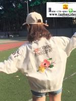 เสื้อคลุม แจ็คแก็ตกันแดด กันลมกระดุมหน้า ด้านหลังปักลายดอกไม้ มี 2 สีคือ ขาวและชมพูค่ะ