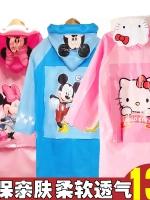 ชุดกันฝน เสื้อกันฝนสำหรับเด็กลายการ์ตูน ความสูง 85-160ซม.มีกระดุมและแถบสะท้อนแสง ด้านหลังมีช่องสำหรับใส่กระเป๋าค่ะ