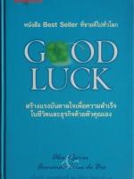 โชคดี Good Luck / Alex Lovira, Fernando Trias de Bes