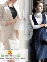 ชุดทำงานออฟฟิต เดรสคอวีเข้ารูป + เสื้อสูทลายทาง มี 3 สีคือ สีดำ สีนำ้เงินและสีขาวครีม
