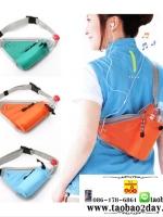 กระเป๋าเอนกประสงค์ กระเป๋านักกีฬา สำหรับใส่ขวดน้ำ กระเป๋าตัง มือถือ หูฟัง และอุปกรณ์ต่างๆ