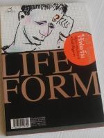 ไร้ฟอร์ม Life Form / บิลลี่ โอแกน และ ม.ล.ศักดิ์สิน เกษมสันต์