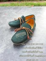รองเท้าหนังกลับแท้สไตร์ Tods สีเขียว