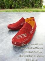รองเท้าหนังกลับแท้สไตร์ Tods สีแดงสด
