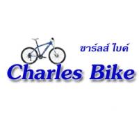 ร้านCharles Bike ชาร์ลส์ ไบค์ (CH Bike ซี เอช ไบค์)