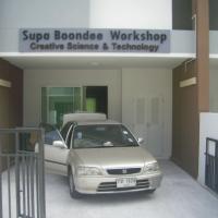 ร้านSupa Boondee Shop