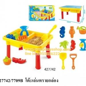 โต๊ะเล่นทราย พร้อมอุปกรณ์