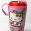 แก้วเก็บความเย็น สะดวกสบายด้วยหูหิ้ว ลาย Hello Kitty เชอร์รี่ บนพื้นชมพู เก็บความเย็นได้กว่า 5 ชั่วโมง thumbnail 1