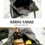 กระเป๋าแฟชั่น สะพายไหล่ สลักรูปดาว CR002 thumbnail 9
