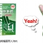 Finger Condom - กลิ่น Aloe กลิ่น Cool Mint ถุงยางนิ้วทอมดี้ thumbnail 3