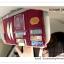 GB062 กระเป๋าใส่ของใช้ ใส่แผ่น CD,DVD สวมกับที่บังแดดรถยนต์ มี 4 สี : สีครีม , สีแดงเลือดหมู , สีฟ้า , สีกรมท่า ขนาด : กว้าง 27 x สูง 14 cm. thumbnail 6
