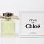 น้ำหอม L'Eau de Chloe 100ml l Tester กล่องขาว thumbnail 1