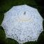 umbrella ร่มกันแดดลูกไม้ สไตล์วินเทจ สวยหรู งามสง่า (ตัวแทน 800บาท) thumbnail 1