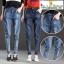 กางเกงยีนส์ยีดเอวสูงซิปมีกระเป๋าหน้าหลัง มี 2 สีคือ ยีนส์อ่อนและยีนส์เข้ม thumbnail 3