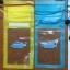 ซองมือถือกันน้ำ สกรีนโลโก้ ชื่องาน อีเว้นท์ต่างๆ ช่วงรับหน้าร้อน และเทศกาลสงกรานต์ thumbnail 5